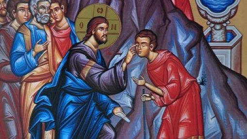 Jesus heals the man born blind [Wide]